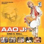 AAO JI - CD Cover